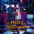 【マキシシングル】岡本信彦/Melty Halloween 通常盤