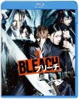 【Blu-ray】映画 実写 BLEACH 通常版