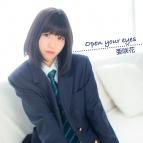 【主題歌】TV Occultic;Nine-オカルティック・ナイン- ED「Open your eyes」/亜咲花 通常盤