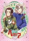 【DVD】アニメ ヘタリア The Beautiful World vol.4 通常版