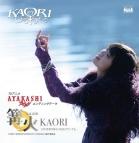 【主題歌】TV AYAKASHI -アヤカシ- ED「篝火(かがりび)」/KAORI 初回限定盤