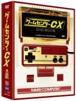 900【DVD】ゲームセンターCX DVD-BOX 10
