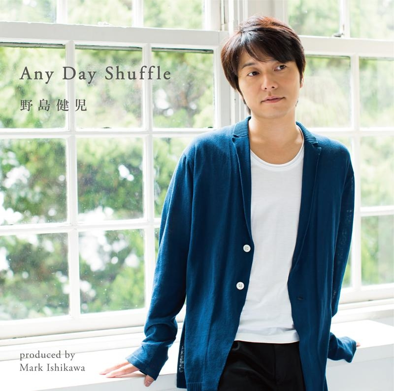 【マキシシングル】野島健児/Any Day Suffle ~Produced by Mark Ishikawa~