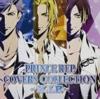 【キャラクターソング】ときめきレストラン☆☆☆ X.I.P./PRINCE REP. COVERS COLLECTION~X.I.P.~
