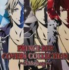 【キャラクターソング】ときめきレストラン☆☆☆ 3 Majesty/PRINCE REP. COVERS COLLECTION~3 Majesty~