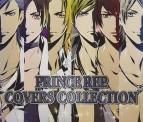 【キャラクターソング】ときめきレストラン☆☆☆ 3 Majesty・X.I.P./PRINCE REP. COVERS COLLECTION 豪華盤