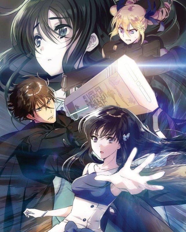900【Blu-ray】劇場版 魔法科高校の劣等生 星を呼ぶ少女 完全生産限定版