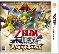 アニメイトオンラインショップ900【3DS】ゼルダ無双 ハイラルオールスターズ 通常版