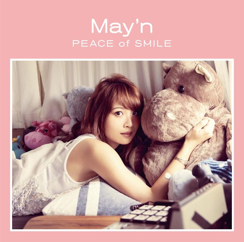 【アルバム】May'n/PEACE of SMILE 通常盤