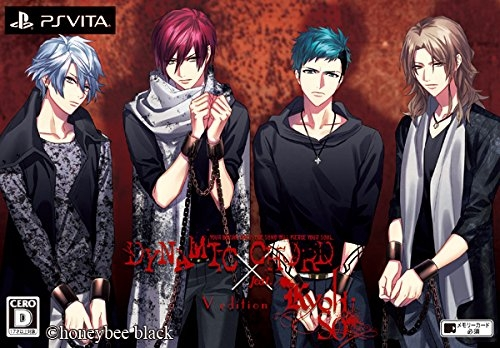 900【Vita】DYNAMIC CHORD feat. KYOHSO V edition 初回限定版