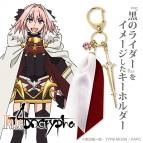 【グッズ-キーホルダー】Fate/Apocrypha 黒のライダー イメージアクセサリーキーホルダー