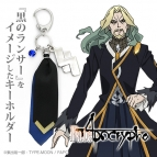 【グッズ-キーホルダー】Fate/Apocrypha 黒のランサー イメージアクセサリーキーホルダー
