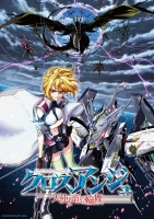 900【Blu-ray】TV クロスアンジュ 天使と竜の輪舞 7 期間限定版