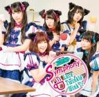 【主題歌】ネコぱらOVA 仔ネコの日の約束 主題歌「Symphony」/Luce Twinkle Wink☆ 初回限定盤B