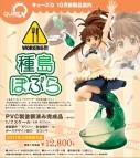 【美少女フィギュア】WORKING!!! 種島ぽぷら 1/7塗装済み完成品フィギュア