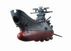 【フィギュア】18%OFF 宇宙戦艦ヤマト2202 愛の戦士たち コスモフリートスペシャル 宇宙戦艦ヤマト アステロイドリング付き【再販】