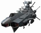 【フィギュア】18%OFF 宇宙戦艦ヤマト2203 愛の戦士たち コスモフリートスペシャル 地球連邦アンドロメダ級一番艦アンドロメダ