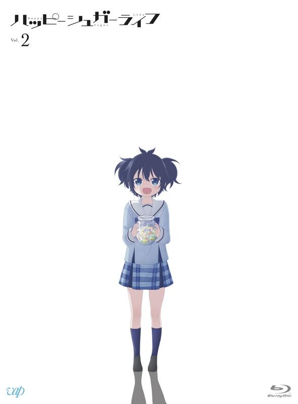 【Blu-ray】TV ハッピーシュガーライフ Vol.2
