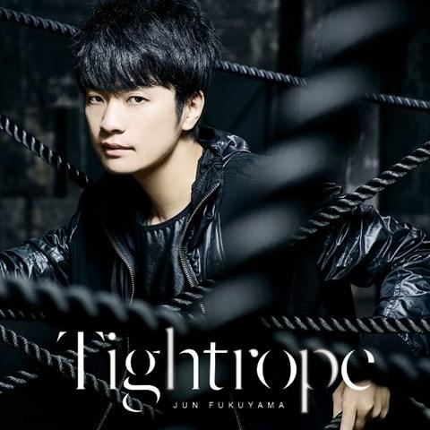 【マキシシングル】福山潤/2ndシングル「Tightrope」初回限定盤