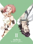 【Blu-ray】TV 神撃のバハムート VIRGIN SOUL II 初回限定版