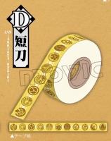 900【グッズ-テープ】刀剣乱舞-ONLINE- マスキングテープ/D 短刀