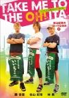【DVD】TAKE ME TO THE OH!ITA ~谷山紀章のロックな休日2~