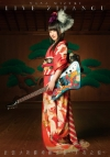 【DVD】水樹奈々/NANA MIZUKI LIVE ZIPANGU×出雲大社御奉納公演~月花之宴~