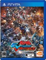 アニメイトオンラインショップ900【Vita】特価 機動戦士ガンダム EXTREME VS-FORCE