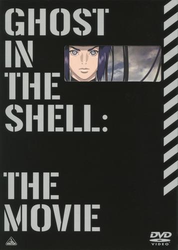 900【DVD】劇場版 攻殻機動隊 THE GHOST IN THE SHELL 新劇場版