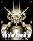 【Blu-ray】映画 機動戦士ガンダム サンダーボルト BANDIT FLOWER