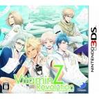 【3DS】VitaminZ Revolution
