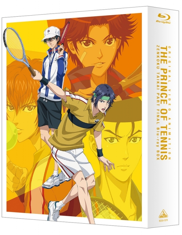 【Blu-ray】テニスの王子様 OVA 全国大会篇 Final Blu-ray BOX