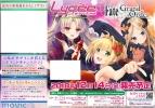 【グッズ-カードゲーム】リセ オーバーチュア ブースターパック/Ver.Fate/Grand Order 3.0