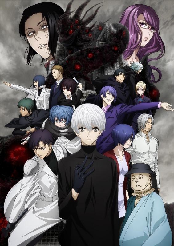 【Blu-ray】TV 東京喰種トーキョーグール:re ~最終章~ Vol.2