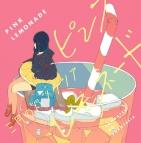 【主題歌】TV ベルゼブブ嬢のお気に召すまま。 OP「ピンクレモネード」/三月のパンタシア 通常盤