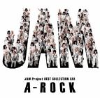 【アルバム】JAM Project/JAM Project BEST COLLECTION XIII