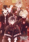【DVD】アニメ DIABOLIK LOVERS MORE,BLOOD DVD-BOX 完全受注生産版