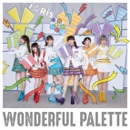 【アルバム】i☆Ris/WONDERFUL PALETTE CD+Blu-ray