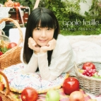 【アルバム】竹達彩奈/apple feuille CD盤
