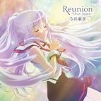 【主題歌】PSV版 プラスティック・メモリーズ ED「Reunion ~Once Again~」/今井麻美 DVD付盤