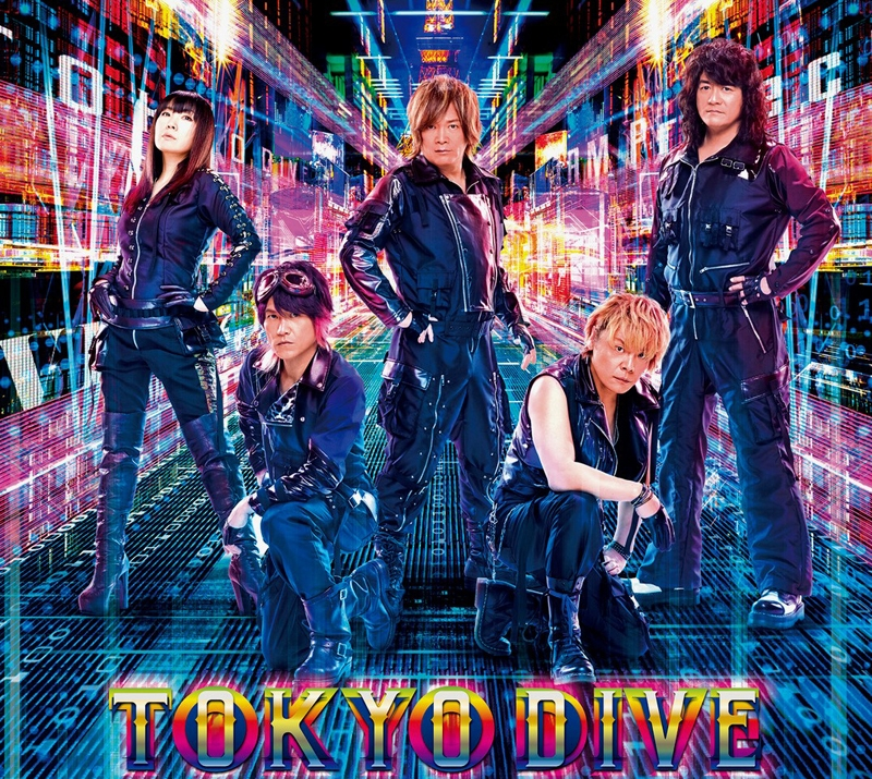 【アルバム】JAM Project/TOKYO DIVE