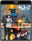 【Blu-ray】劇場版 宇宙戦艦ヤマト2202 愛の戦士たち 6