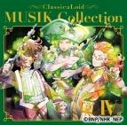 【アルバム】クラシカロイド MUSIK Collection Vol.4
