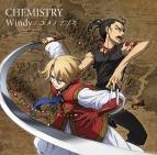 【主題歌】TV 将国のアルタイル ED「Windy」/CHEMISTRY 期間生産限定盤