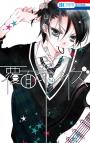 【コミック】覆面系ノイズ(14) 通常版