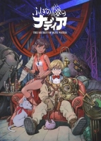 900【Blu-ray】TV ふしぎの海のナディア Blu-ray BOX 完全生産限定版