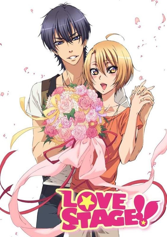 900【Blu-ray】TV LOVE STAGE! 限定版 第5巻