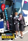 【DVD】高森奈津美と内田真礼の声優職業体験所