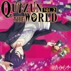 【キャラクターソング】TV カイトアンサ キャラクターCD QUIZUN THE WORLD VOL.2 黒霧悠(CV.小野大輔)編