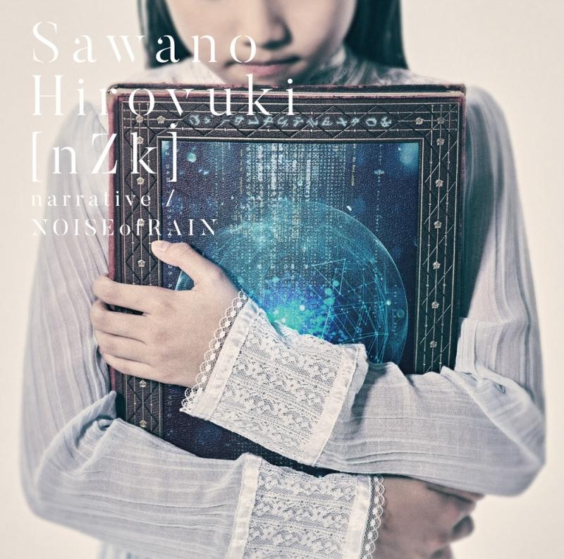 【主題歌】劇場版 機動戦士ガンダムNT 主題歌「narrative」/SawanoHiroyuki[nZk] 通常盤